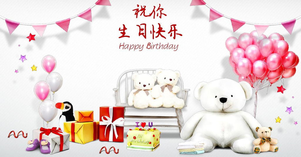 Lời chúc sinh nhật bằng tiếng anh ngắn gọn dành cho bạn bè