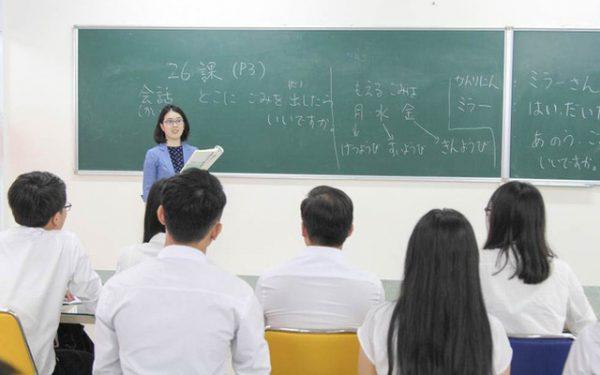 ngành ngôn ngữ nhật học trường nào